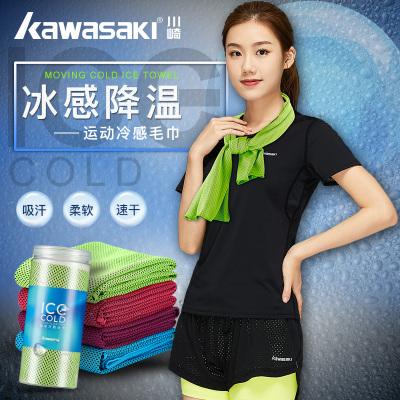 Kawasaki川崎冷感運動毛巾冰感降溫汗巾速干吸汗健身房冰涼冰巾