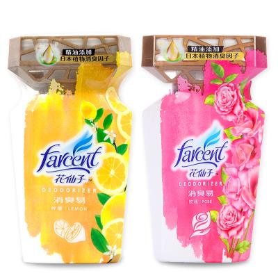 花仙子 空气清新剂卧室家用内除味神器固体清香卫生间厕所除臭香薰柠檬+玫瑰 2瓶装