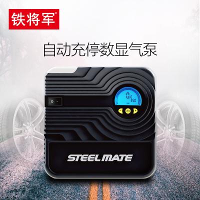 鐵將軍車載充氣泵汽車打氣泵車用12v電動便攜式應急輪胎充氣泵