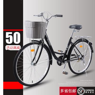 自行車通勤自行車女輕便成年成人閃電客普通代步通勤車老式復古24寸淑女學生男單車