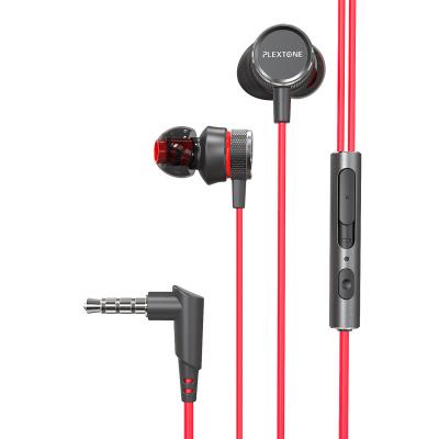 浦記(Plextone)G15入耳式吃雞游戲耳機絕地求生聽聲辯位 手機K歌耳麥帶線控 接聽電話 送一分二音頻線 紅色