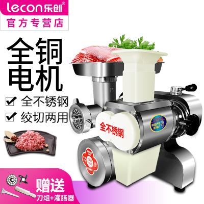 乐创(lecon)LC-JQ01 500斤/h 商用绞肉机灌肠机不锈钢电动台式多功能全自动切片切丝切丁切肉机切片机12型