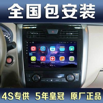 日產新老天籟導航儀安卓大屏導航倒車影像一體機10.2寸中控屏車機09-12款13款15款16款17款