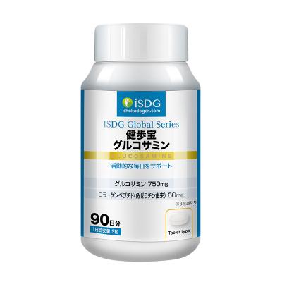 ISDG健步寶 氨糖顆粒 270粒/瓶 補充氨基酸