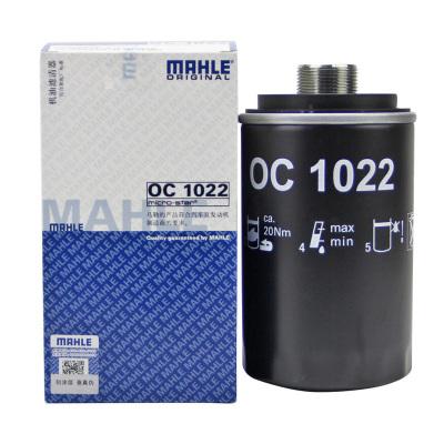 馬勒(MAHLE)機油濾清器OC1022高爾夫6/速騰/邁騰/帕薩特B7/途觀/明銳/昊銳/速派/野帝/哈弗H6