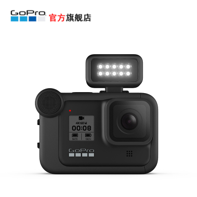 GoPro Vlog LED燈 燈光選配組件(適用于HERO 8Black)