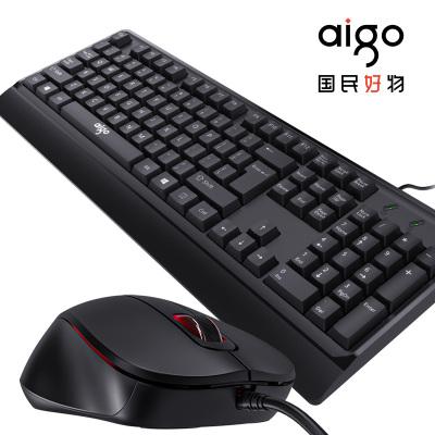 愛國者USB有線鍵盤鼠標套裝筆記本臺式電腦鍵鼠套裝家用辦公游戲鍵鼠套件AK1800