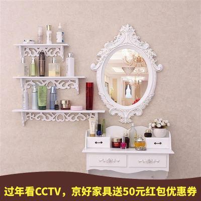 京好 京好欧式梳妆台镜子套装壁挂式雕花梳妆桌椅现代简约实木凳子化妆桌椅A70