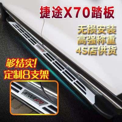 蒼月島奇瑞捷途X70側踏板x70s專車專用捷途X90側踏板捷途X7 捷途X70/X70S(帶X70不銹鋼標) 對裝不帶燈