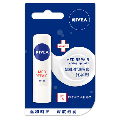 妮維雅(NIVEA) 潤唇膏修護型 4.8g 防凍裂 潤唇 平滑唇紋 新老包裝隨機發