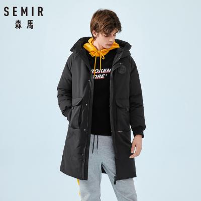 Semir森马长款棉服男冬季保暖外套男士连帽棉衣大口袋潮流青年