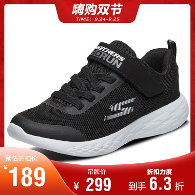 Skechers斯凱奇兒童運動鞋 男童透氣網布休閑鞋660042L