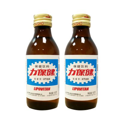 力保健維生素保健功能口服液 150ml*2瓶