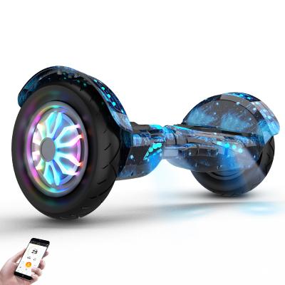 阿尔郎(AERLANG)智能平衡车儿童双轮电动体感思维越野10吋扭扭车 N2-D 蓝星空