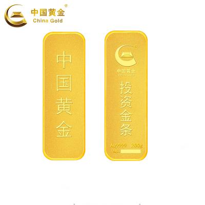 【中國黃金】Au9999金磚200g薄片投資金條 投資收藏系列 足金China Gold