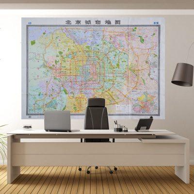 2019新版 北京城市地图挂图约1.5米 六环城区地图 高清整张大幅面 办公室家用墙面贴图纸质 便携易带 袋装 北京