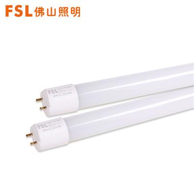 FSL 佛山照明led燈管10W-10W以上簡約現代T8玻璃日光燈全套雙端一體化節能燈管含光管支架燈