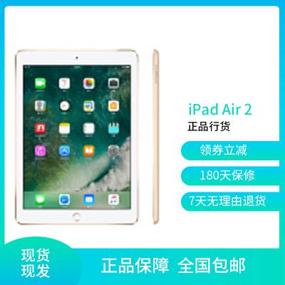 【二手9成新】苹果iPad Air 2 国行(32GB/WiFi版)银色