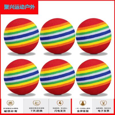 蘇寧好貨高爾夫球彩色實心海綿球圓球軟球 兒童室內高爾夫練習球EVA彩虹球聚興新款