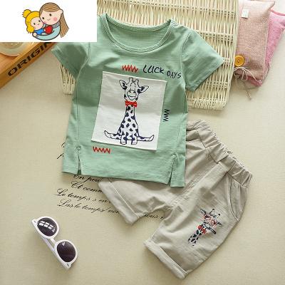童裝夏裝套裝嬰幼兒童衣服1-2-3-4-5歲男童夏天短袖新款寶寶潮衣
