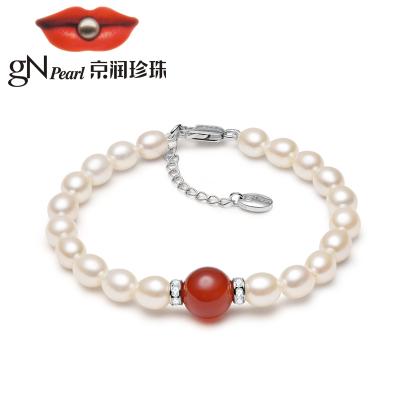 京潤珍珠 賜福 6-7mm圓形 白色淡水珍珠瑪瑙手鏈 七夕送女友家人