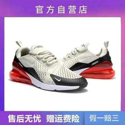 耐尅官2020新款 Air Max 270 透氣大氣墊男女休閑運動功能跑步鞋 AH8050-100運動鞋