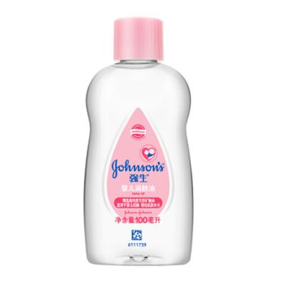 強生(Johnson)嬰兒潤膚油100ml 撫觸按摩溫和保濕滋養護膚新生兒 去頭垢卸妝油