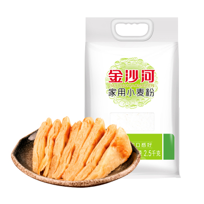 2.5KG金沙河面粉 家用小麥粉 中筋粉白面包子饅頭月餅餃子粉