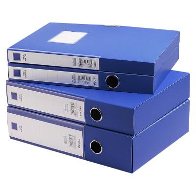得力deli檔案盒2.5cm辦公用品塑料盒a4資料盒文件收納包郵批發文件夾收納盒藍色文檔盒加厚財務憑證盒標簽整理盒