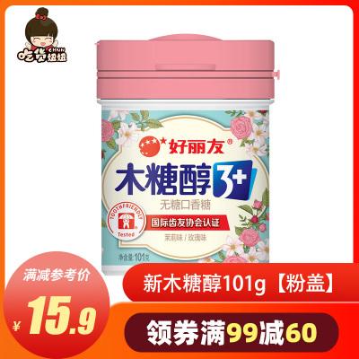 好麗友 新木糖醇 101g 【粉蓋】茉莉味+玫瑰味