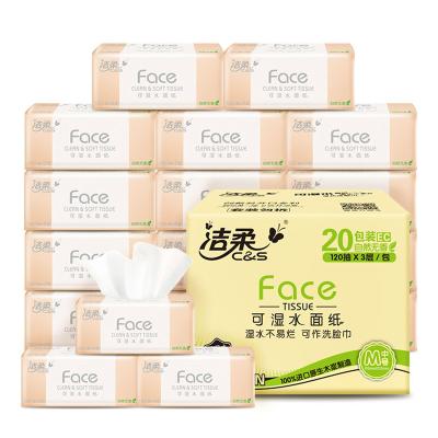 洁柔(C&S)抽纸 粉Face系列 三层120抽*20包(M号)抽取式卫生纸巾 面纸餐巾纸(整箱售卖)
