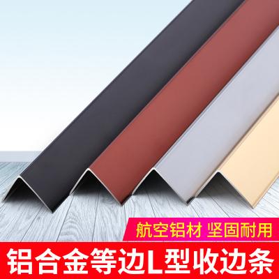 瓷磚陽角線閃電客鋁合金壓條收邊條裝飾條金屬包邊收口護邊直角l型 1.5CM*1.5CM*2.7M-鈦金