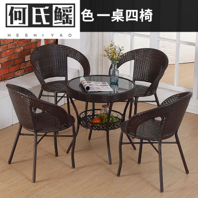 藤椅三件套阳台小桌椅茶几简约休闲庭院户外桌椅组合藤椅子靠背椅