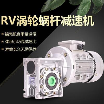 NMRV減速機蝸輪蝸桿鋁合金傳送輸送帶降速器箱銅芯電動機馬達