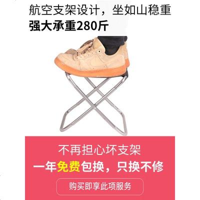 折疊凳子美術生折疊椅便攜式超輕戶外馬扎旅行小板凳火車無座神器