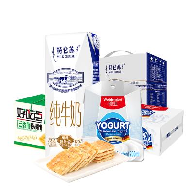 【超燃组合】好吃点香脆核桃饼干800g+蒙牛 特仑苏 纯牛奶250ml*16盒+德亚 酸牛奶200ml*15盒