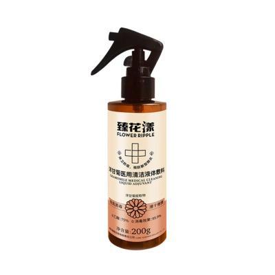 臻花漾洋甘菊清潔液體敷料植物消毒液 1瓶(200ml/瓶)