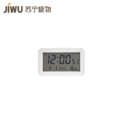 蘇寧極物 日式LCD多功能電子鐘 鬧鐘