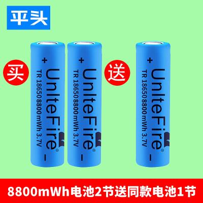 18650鋰電池大容量4800 3.7v4.2v強光手電筒頭燈小風扇電池充電器 平頭8800電池2節送【同款電池】