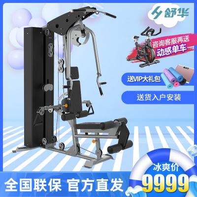 舒華綜合訓練器家用 單人站力量運動健身訓練器材大型多功能SH-6501