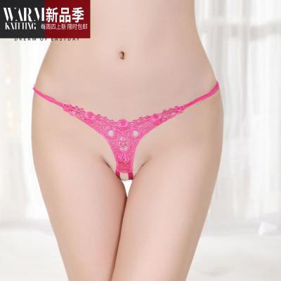 情趣內衣內褲開檔日系露毛丁字褲女性感免脫騷透明激情套裝情侶 SHANCHAO