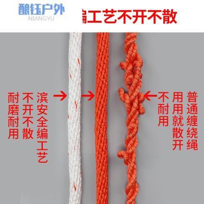 安裝空調高空安全繩外機捆綁繩尼龍繩子耐磨16mm專用工具戶外吊繩