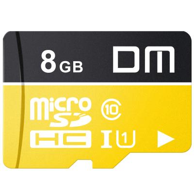 DM 8GB TF卡(MicroSD)存儲卡 C10 TF-U1金色系列 行車記錄儀安防監控攝像頭專用高速內存卡