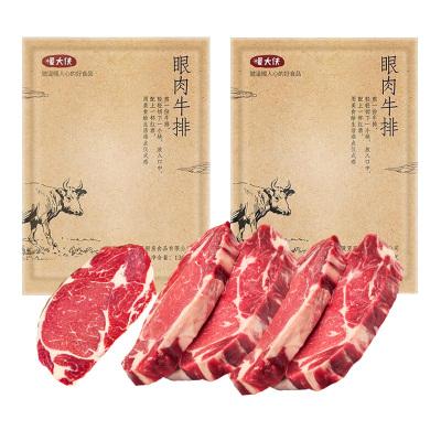 暖男廚房澳洲進口原肉 整切牛排生鮮 眼肉兒童牛排組合10片套裝1300g