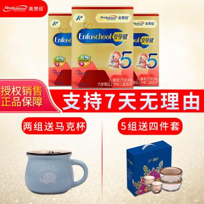 美贊臣5段(6歲或以上兒童適用)安學健A+400克*3盒裝奶粉