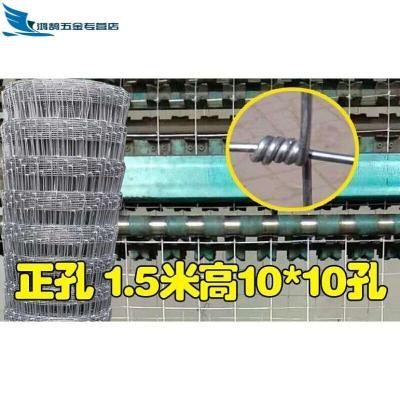 镀锌牛栏网铁丝网围栏钢丝网户外养牛羊养殖网果园护网隔离栅栏