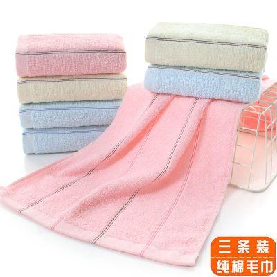 搭啵兔3条装纯棉毛巾柔软吸水成人家用洗脸洗澡面巾批发全棉加厚回礼品