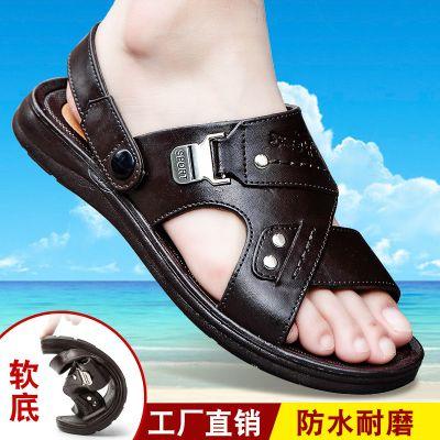 新款2020夏季涼鞋男柔軟防滑中老年爸爸韓版沙灘鞋休閑男士拖鞋威珺