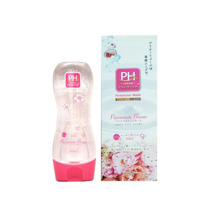 日本PH洗液PHJAPAN女性私處護理液洗護液私部清洗私密處CARE私護