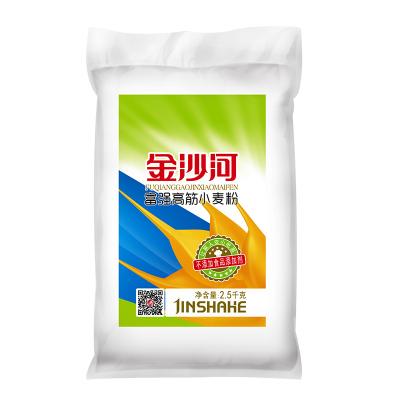 金沙河面粉 2.5kg富強高筋面粉中式面點烘焙原料小麥面粉優質原糧無食品添加劑